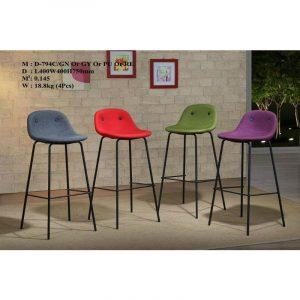 Bar Stool/Chair